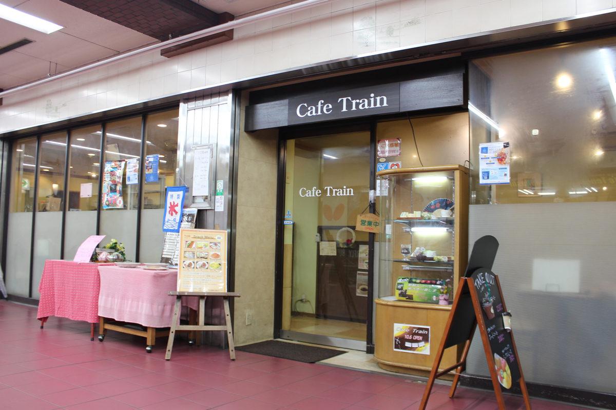 Cafe Train